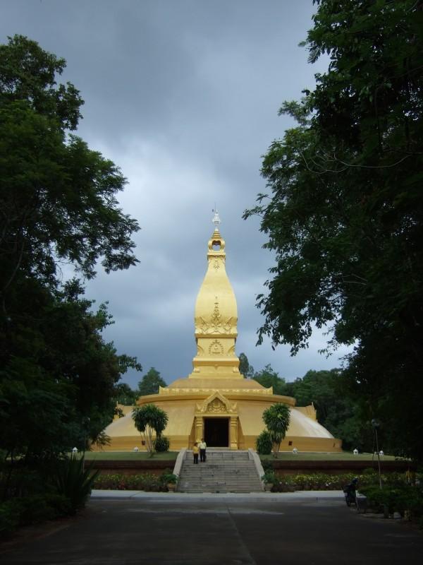 Yellow Stupa